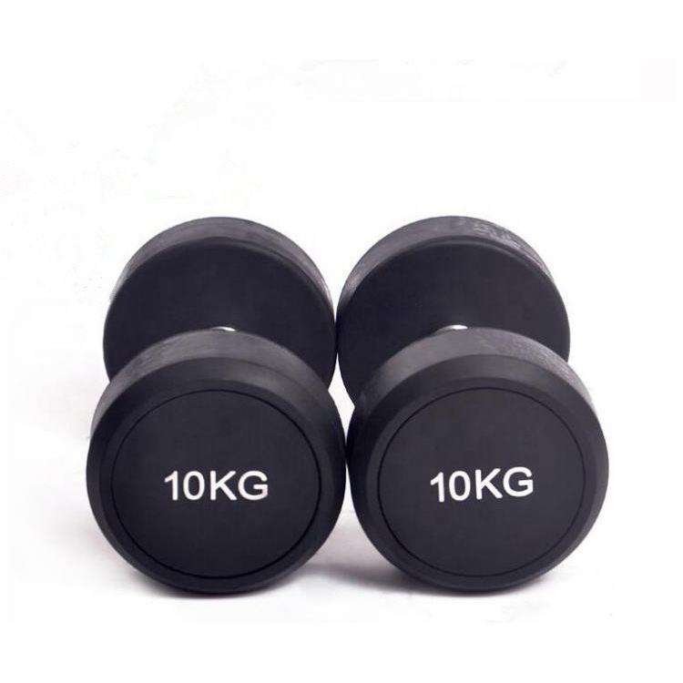 Gym/home/commercial equipment weights dumbbells set