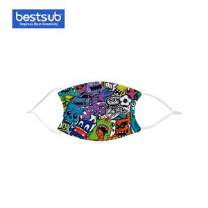 BestSub Dye Sublimation Printable White Blank Party Mask for Digital Heat Transfer Printing BKZ03-WH