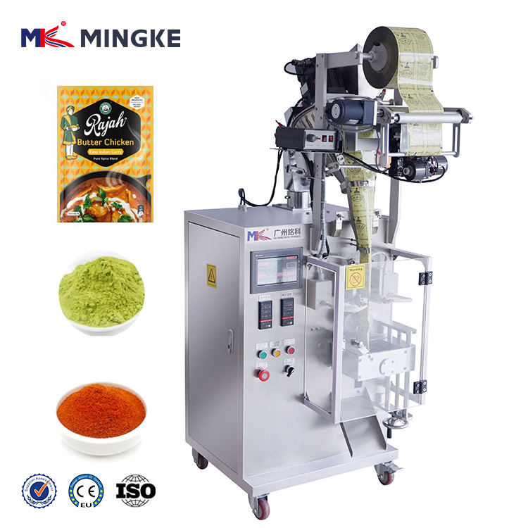 Multi-function sugar/ spice powder filling and packing machine, coffee pouch packaging machine automatic