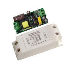 NXP dimming drive power supply 3-7W Isolated dimming Led driver
