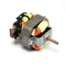 57w 50hz hair dryer motor ac brushless blower motor hair dryer brushless motor