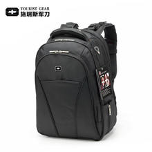 High grade recycled materials backpack  customized travel business backpack waterproof laptop backpack