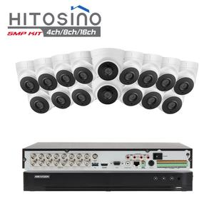Hitosino Hik OEM vision 4 4ch 8ch 16 ch Kanal 5MP Überwachung Im Freien Set CCTV DVR Turbo Kit Home Security kamera CCTV System