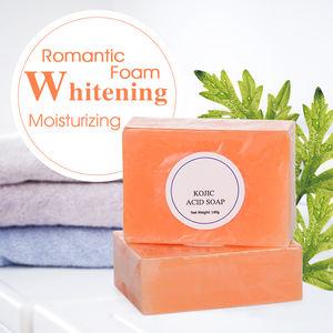 Private Label Natural Papaya Handmade Whitening Soap Skin Lightening Kojic Acid Soap