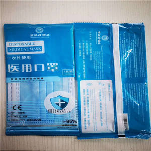 Nonwoven Hospital 3Ply Pfe 99 Medical Disposable Face Mask Wholesale