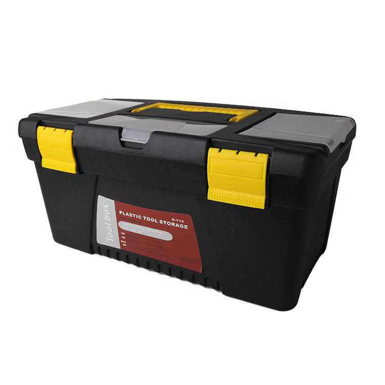 Customized printing small plastic storage tool box