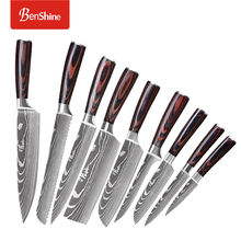 9pcs stainless steel Pakka wood handle kitchen knife set with high quality