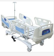 BT-AE016 5-functions metal&ABS electric hospital clinic medical nursing bed for patient can be set in ICU room