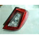 Low price full spare parts for great wall c30 rear lamp