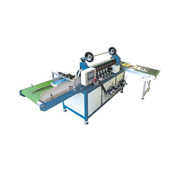 OR-HP620 High Speed Automatic Notebook Packing Machine In China