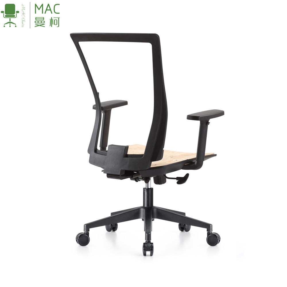 Office chair 300lb high back black metal base office chairs net back office chairs back component