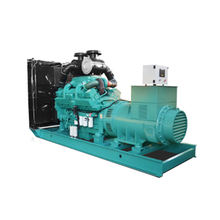 1000kva electric generator for sale 800kw diesel generator price