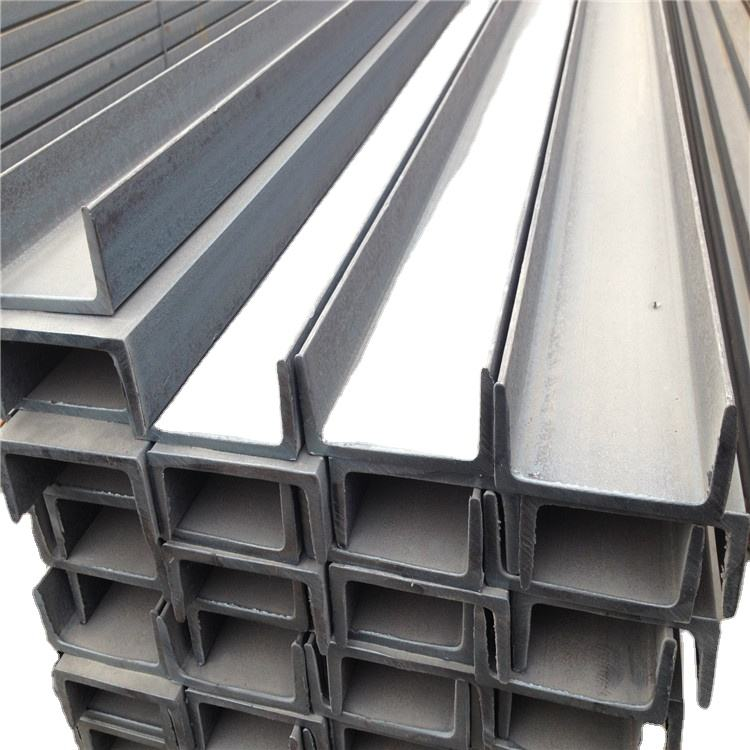 Hot rolled Mild steel iron U Channel beam for construction