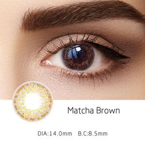 2020 matcha coffee series high-oxygen color contact lenses