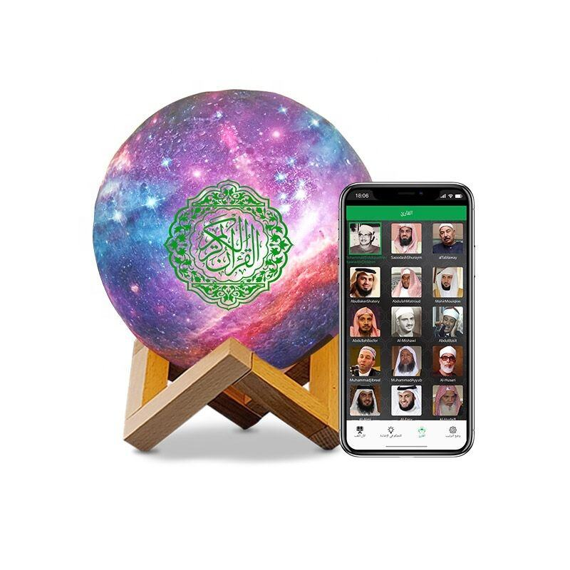 Wholesale islamic gift coran musulman touch moon app quran lamp player colorful night lights 3D quran speaker for muslim