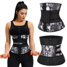 Cheap 7 Steel Boned Snake Printing Waist Tummy Control Slimming 100% Latex Waist Trainer Cincher