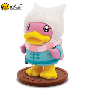 B.Duck Beautiful Collectable PVC Action Figurine Toy