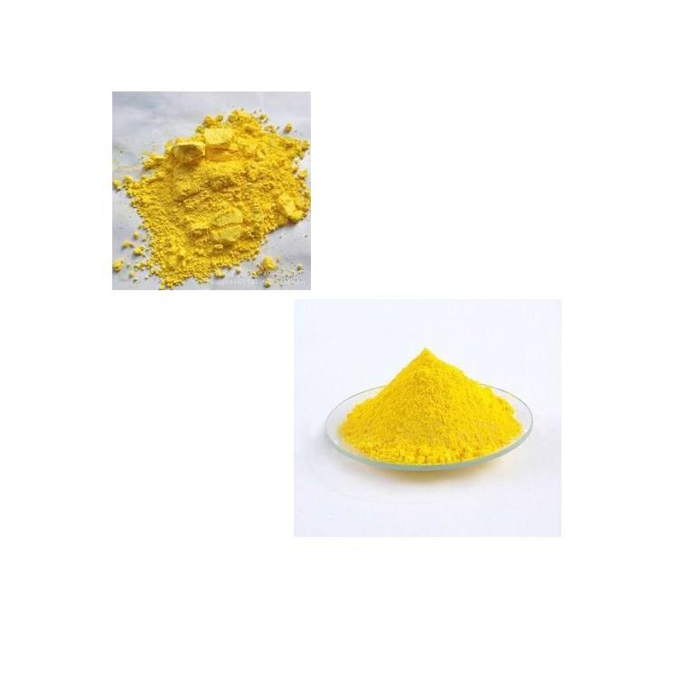 Lemon Chrome Yellow /Pigment Yellow 34 Used in the manufacture of coating and printing ink.
