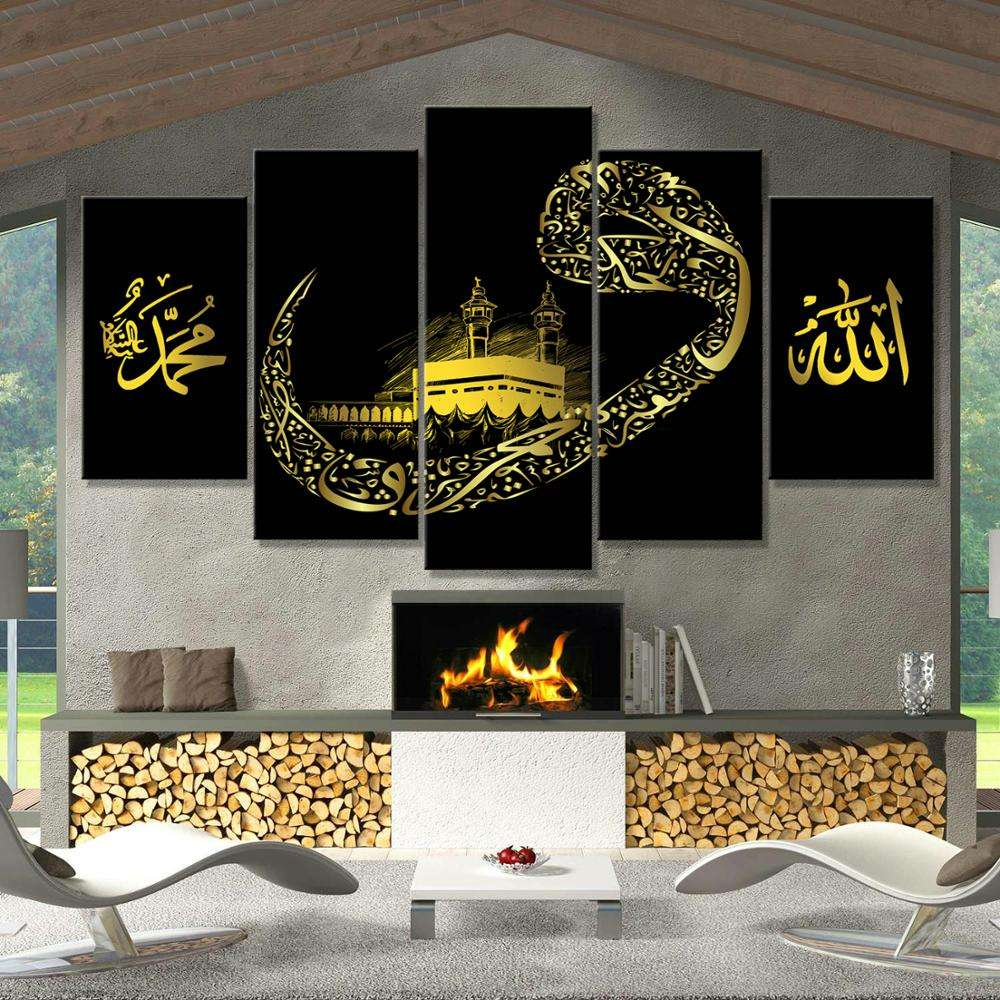 Wall & Calligraphy Decoration Art Craft Islamic Canvas Prints Poster Modern Oil Paintings Custom 5 Piece Painting