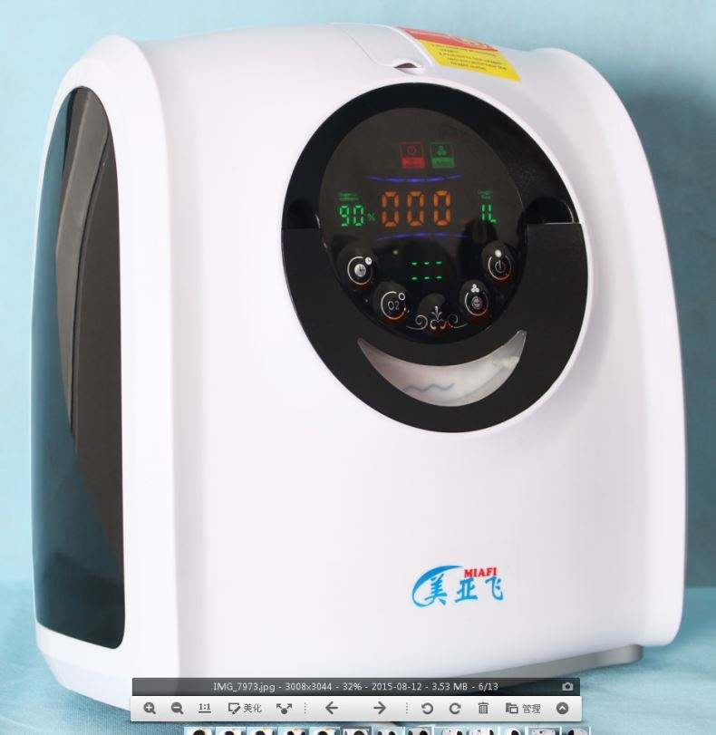 1-6L high-end light and handle well quality fashionable battery portable oxygen concentrator