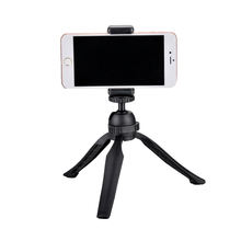DIGIPOD Mini Selfie Stick Mobile Phone Accessories Table Tripod stand With Mobile Phone Holder S-060P+MH-04T
