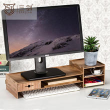 Eco-friendly Dual Computer Monitor Stand With Drawer For Office Desk