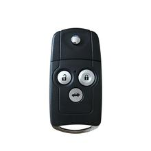 3 Button Smart key car remote control For Honda Accord  2012 433Mhz 46Chip Transponder FCC ID 708CE41D