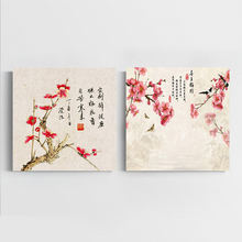 Beautiful traditional Chinese Calligraphy and plum flower art canvas paintings for wall decor