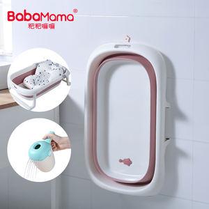 Cheap Price Kids Collapsible Portable Foldable Bathtub, Luxury Plastic Freestanding Folding Newborn Baby Bath Tub/