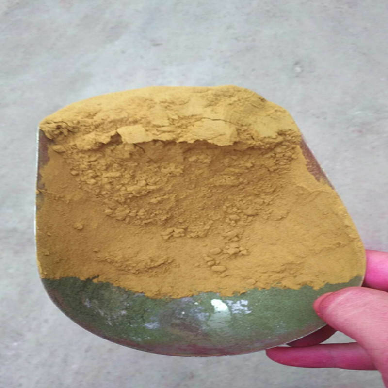 Auramine O Alkaline yellow O paper - making Buddha Xiang yellow egg yellow wood dyeing special waterborne dyes