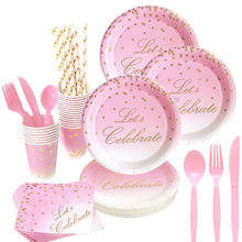 Pink and Gold Party Supplies Disposable Pink Paper Plates Dinnerware Set Gold Wedding Birthday Party Baby Shower