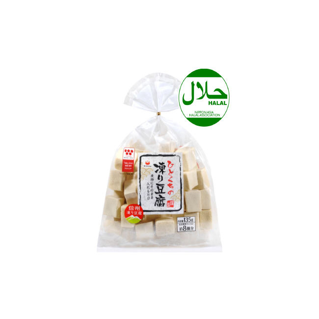 Japanese customized beverage frozen healthy halal instant food