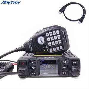 AnyTone AT 778UV VHF UHF Dual Band MINI Transceiver Mobile Radio Two Way and Amateur Radio Walkie Talkie AT778UV