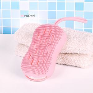 AliGan Silicone bath brush Rub back and double-sided strong mud rubbing Household sponge bath