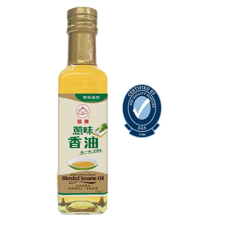 Wholesale High-Quality Natural Sesame Oil, Cheap Scallions Mixed With Sesame Oil