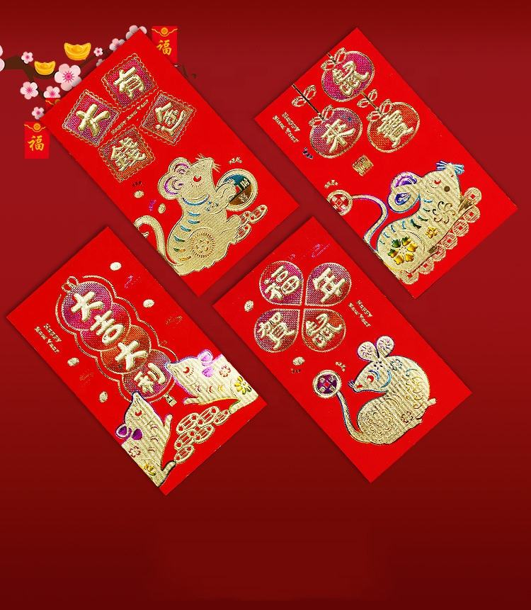 Chinese New Year 2020 Rat Year Printed Fancy Paper Red Packet Envelope With Gold Hot Stamping Logo For Rat Year