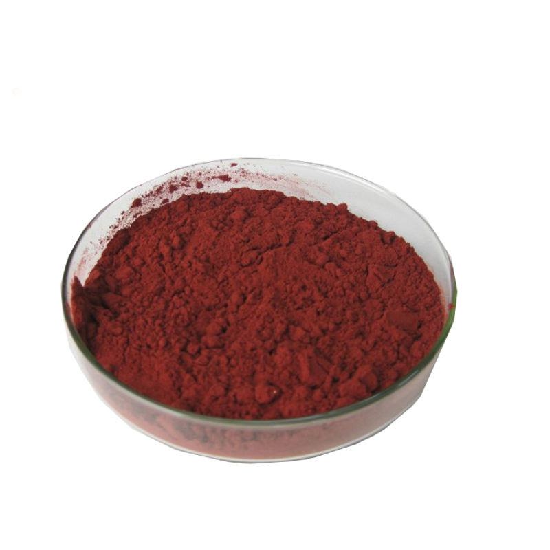 Wholesale Pvp-i, Pvpi/povidone-I powder/Povidone