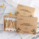 Double round head 200pcs bamboo stick cotton swab daily cleaning buds