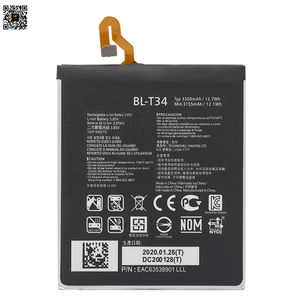 Original Cellphone Battery For LG V30 OEM Battery BL-T34 V30A H930 H932 LS998 Replacement 3155mAh
