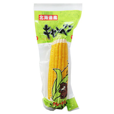 Japanese Hokkaido Fresh Sweet Flavor Maize Yellow Corn for gift and food