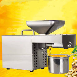 Cheap Price With Very High Quality Home Use Vegetable Seeds Oil Press