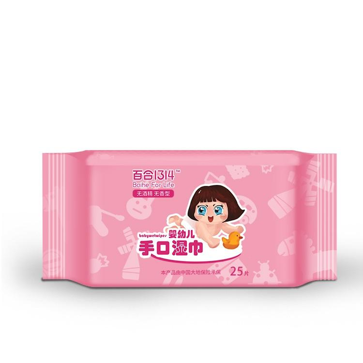 Wet wipes manufacturer High quality non-woven fabric Baby Hand and Mouth Wipes RO Pure Water no alcohol no added Baby Wipes