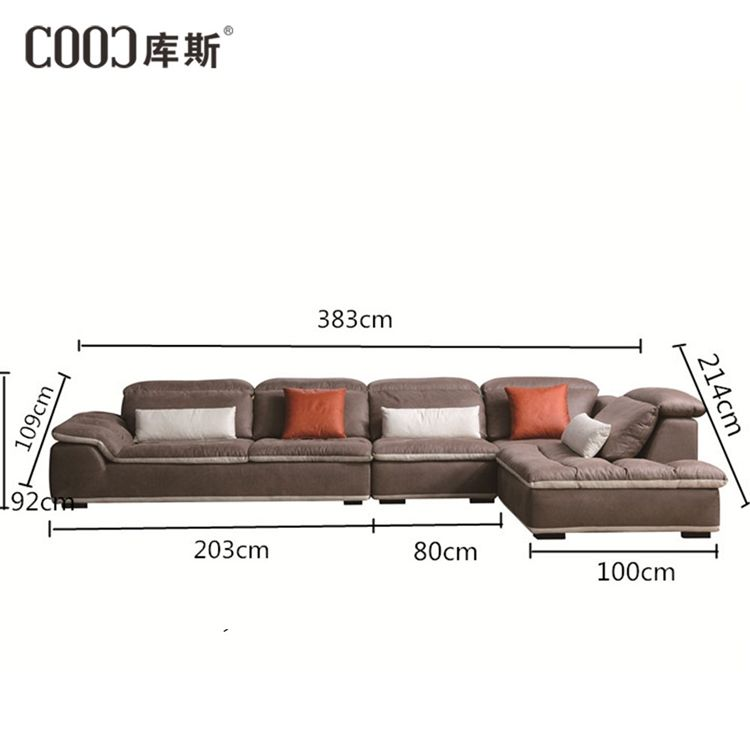 Modern brown couch set living room furniture fabric corner sofa 8136