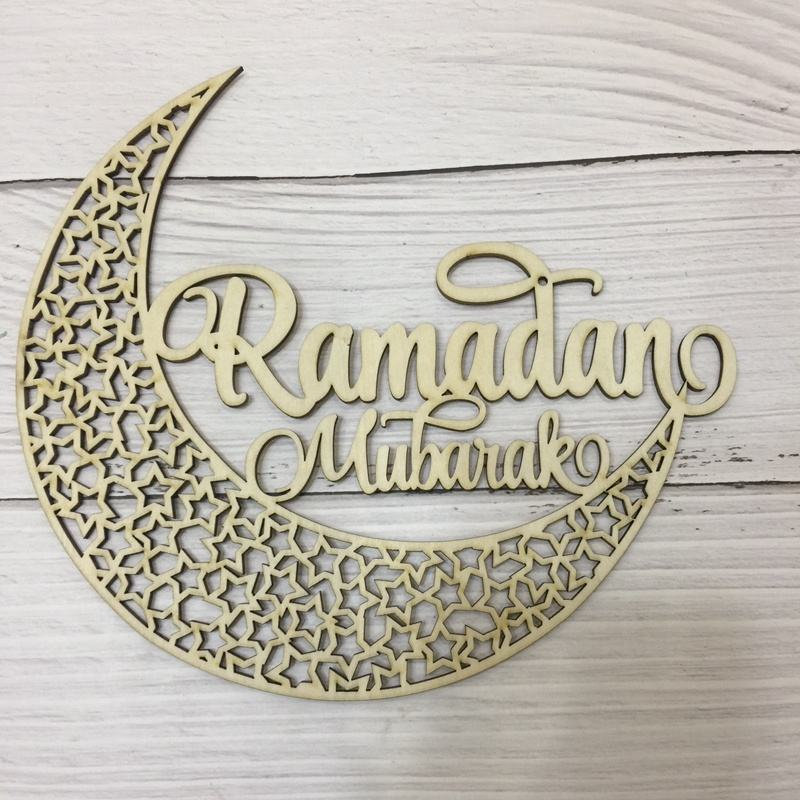 wood cut out moon ramadan mubarak ramadan products decoration