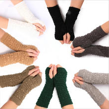 Wholesale Latest design Custom Fashion Winter Women Acrylic Wool knit Gloves warm glove winter