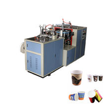 paper glass paper cup machine fully automatic paper+product+making+machinery double wall