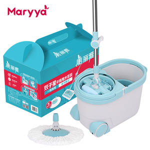 Maryya Easy Spin Mop Head House Cleaning 360 Degree Magic Spin Mop and Bucket Set