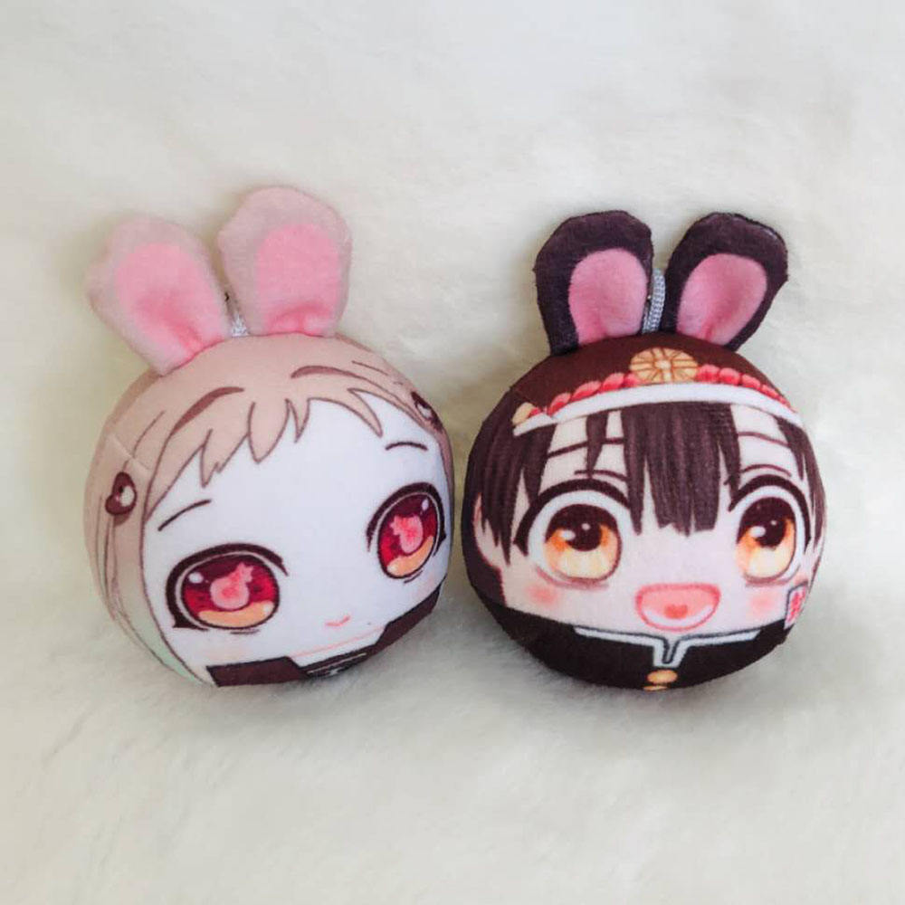 Wholesale Anime Dakimakura Mini Strap Ball Beads Short Plush Pillow Keychains PP Cotton Omanjuu Manjuu Plush Keychain