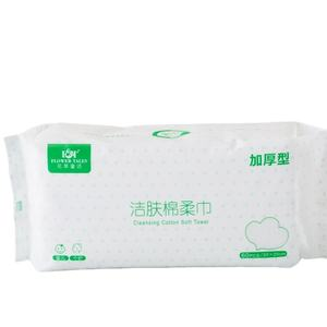2021 Amazon HOT Selling F Texture Soft Towel Salt Stone Cotton Thicken Towel Spunlace non-woven fabric Disposable Face Towel