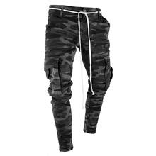 FREE Shipping Drop Shipping Camouflage Streetwear Harem Men's Pants Casual Slim Fit Sweatpants Multi-pocket Camo Joggers  Pants